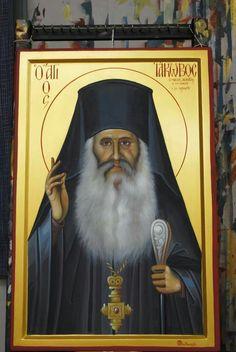 Son Of God, Holy Spirit, Jesus Christ, Dyi, Saints, Greek, Painting, Holy Ghost, Greek Language