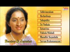 Nandanandana - Bombay S. Jayashri. - YouTube