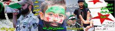 منصورة يا سوريا