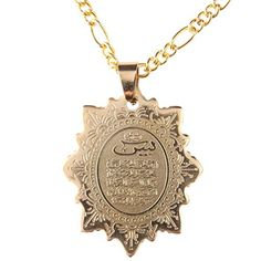 Gold Pt Yasin Yaseen Quran Necklace Islamic Chain Islam Allah Muslim 24 Chain *** Visit the image link more details.