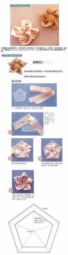FIVE PETAL FLOWER DIY Pentagonal ribbon flowers handmade tutorial