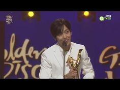 160121 Yonghwa won Best Vocal Solo Awards at 2016 Golden Disk Awards - YouTube