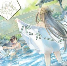 Asuna and Kirito at the hot spring Kirito Asuna, Kirito Kirigaya, Arte Online, Online Art, Light Novel, Otaku, Sword Art Online Kirito, Online Anime, Anime Artwork