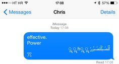 "IneffectivePower and Unicode Suppressor will protect jailbroken devices from the ""effective power"" Messages bug"