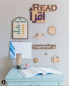 I'm working on restocking product, but we just have *one* wall mobile left, right now. If you've been eyeing it, now's the time to make your purchase! Namaz Timing, Arabic Decor, Eid Cards, Islamic Cartoon, Islam For Kids, Islamic Wall Art, Islamic Calligraphy, Life Is Beautiful, Ramadan