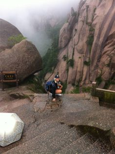 Hiking Yellow Mountain in Huangshan — with Shanghaihabits
