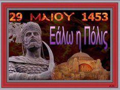 Ε' Τάξη 2ου Δημοτικού Αρχανών: Ιστορία Ε΄ 6.36. ΄΄ Η Άλωση της Κωνσταντινούπολης… Buddha, Lion Sculpture, Statue, Painting, Art, Honey, Art Background, Painting Art, Kunst