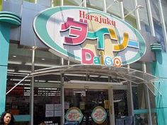 Daiso :)  The best $1 (100 yen) store ever.... They even had one in Seattle.  They would make so much money if they brought one to NYC....
