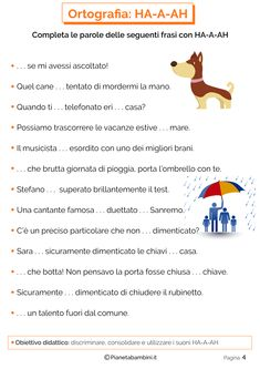 Schede Didattiche sull'H da Stampare Instructional Cards on the H to Print School Equipment, Italian Language, Learning Italian, Study Tips, How To Know, Problem Solving, Elementary Schools, Coding, Teaching