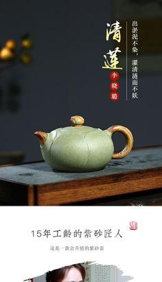 Aliexpress, Home Deco, Bonsai, Lotus, Tea Pots, Alice, Chinese, Pottery, Green Peas