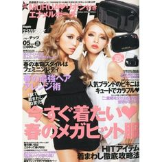 Happie Nuts (ハッピーナッツ) - 女性ファッション雑誌ガイド