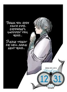 December 2016 Happy New Year everyone! Tokyo Ghoul Arima, Happy New Year Everyone, Kaneki, Manga Anime, Fan Art, Japan, Memes, December, Daily Calendar