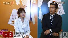 연애의 맛 (Love Clinic, 2015) 핫 토크 영상 (Hot Talk Video)