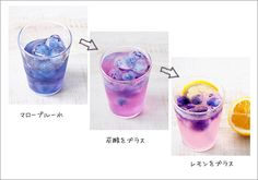 """Let's make the herb shop of mail order """"Minami Aso Tea House"""" in the tea / colorful ice"""