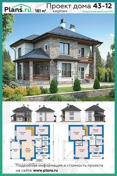 Duplex House Design, Home Room Design, Small House Design, Home Design Plans, Free House Plans, Sims House Plans, Modern Architecture House, Architecture Design, Chinese Architecture