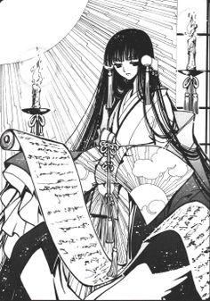 Tsubasa Chronicle: Amaterasu