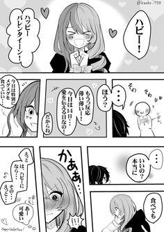 きの帽子🎩 (@kinoko_7718) さんの漫画   6作目   ツイコミ(仮)