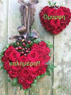 Valentines Day History, Valentines Day Funny, Valentines Day Gifts For Him, Walmart Valentines, Good Morning Good Night, Valentine Wreath, Container Flowers, Purple Roses, Love