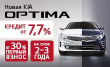 Optima 7 7 Avtomobili