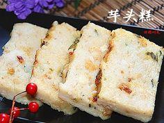 田园时光美食  芋头糕Cantonese style savoury taro cake(English)