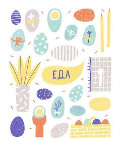 nastia sleptsova: seasons of life