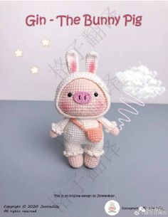 微博 Crochet Bookmark Pattern, Crochet Bookmarks, Crochet Patterns, Crochet Bunny, Crochet Animals, Crochet Hats, Charts, Cute Animals, Stitch