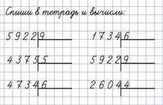 Карточки «Письменное деление на однозначное число» - Математика 4 класс