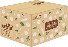 Vegetable Packaging, Fruit Packaging, Food Packaging Design, Box Packaging, Branding Design, Label Design, Box Design, Carton Design, Fruit Box