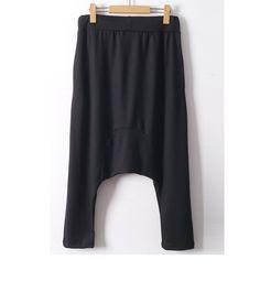 【minsobi by SJ】モード系/ストリート系 M.S.B.ミンソビ。【2016年新作】 サルエル メンズ サルエル スウェット メンズ サルエル イージーパンツ メンズ ロングパンツ イージーパンツ メンズ パンツ メンズファッション ボトムス トレーナー ロングパンツ スラックス メンズ 【code-minsobi】