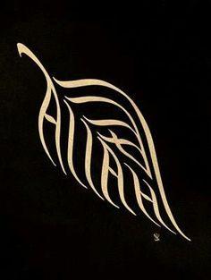 Animal and Bird Peacock Feather No 1 stencils, stensils and stencles Arabic Calligraphy Art, Arabic Art, La Ilaha Illallah, Motif Art Deco, Bagdad, Turkish Art, Writing Art, Bird Drawings, Letter Art