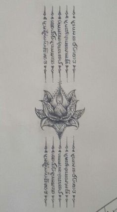 Muay Thai Tattoo symbols and meanings - Five lines Sak Yant tattoo pattern - Tatouage Yantra, Yantra Tattoo, Sak Yant Tattoo, 1 Tattoo, Mandala Tattoo, Back Tattoo, Tattoo Neck, Girl Neck Tattoos, Spine Tattoos