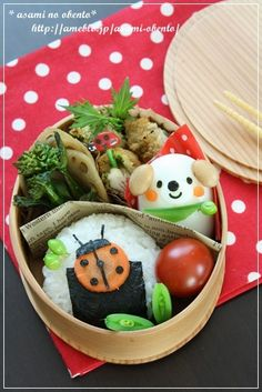 Boiled egg dog bento - (Bento is a single-portion takeout or home-packed meal common in Japanese cuisine. A traditional bento holds rice, fish or meat, with pickled or cooked vegetables, usually in a box-shaped container. - Wikipedia)