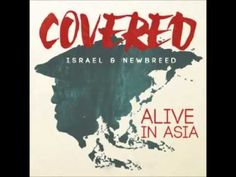 First Loved Me (feat. Charlin Neal)- Israel & New Breed