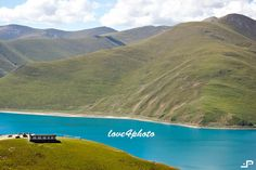 FREE SHIPPING Color Photo Print Yamdrok Lake from by love4photo, $23.00