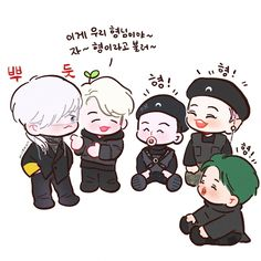 Baekhyun vs baëkhyun kai, chanyeol,and sehun Obsession Chibi, Exo Art, Exo Fan Art, Pretty Wallpapers, Exo Chibi Fanart, Anime, Cartoon, Exo Anime, Fan Art