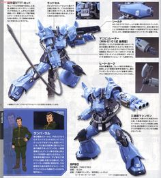 Prototype Gofu (Battle Plan Actual Proof Type) (HG) (Gundam Model Kits) About item2