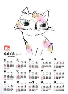 2018 Cat Calendar by Michiya Nakao 中尾道也 Cat Calendar, Words, Cats, Products, Gatos, Cat, Kitty, Horse, Gadget