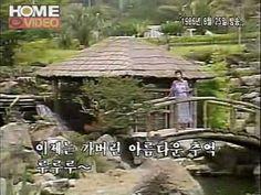은희 (라나에로스포 1기) :  꽃반지끼고 (1986)
