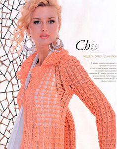 Летнее пальто для Эли перуанским вязание. Обсуждение на LiveInternet - Российский Сервис Онлайн-Дневников