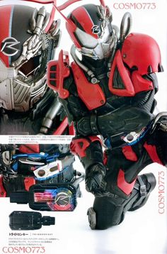 Cosplayer alert: check-out this awesome Detail of heroes scan from the new issue of Uchuusen magazine featuring Kamen Rider Drive Type Tridoron, Super Dead Heat, Dark Drive & Kamen Rider Drive Type Special!