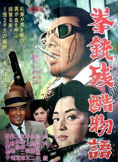 Alternate, regional, poster for the 1964 Nikkatsu Action Noir film, KENJU ZANKOKU MONOGATARI, directed by Furukawa Takumi, starring Shishido Jo, Matsubara Chieko, and Kawachi Tamio.