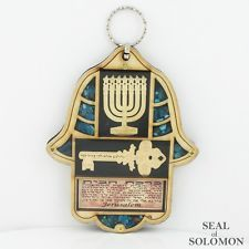 The House Blessing Hamsa with Menorah Israel Jerusalem Judaica Wall Hanging House Blessing, Jewish Art, Menorah, Hamsa, Jerusalem, Israel, Blessed, Christmas Ornaments, Holiday Decor