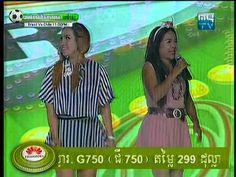 Olala MyTV, Yay Yoy, Yay Nang, Yay Oeun, 28 June 2014