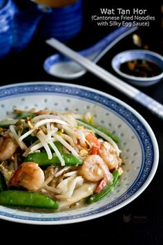 """Wat Tan Hor (Cantonese Fried Noodles with Silky Egg Sauce) a.k.a. """"kong foo chow"""" is a must-try! Can be easily prepared at home.   MalaysianChineseKitchen.com"""