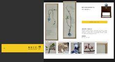 品牌:集恒工艺JIEN ARTS 官网:http://jhgy.cc/ 单幅 画品尺寸:450*1250 单幅价格:1100