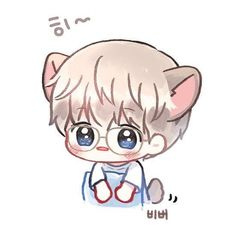 ذات يوم ، تشانيول وجد صندوقاً في احد الازِقه . #fantasy Fantasy #amreading #books #wattpad Baekhyun Fanart, Chanbaek Fanart, Kpop Fanart, Bts Chibi, Anime Chibi, Kawaii Drawings, Cute Drawings, Boy Character, Character Design
