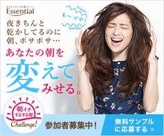 300×250バナーデザイン Japan Design, Ad Design, Logo Design, Graphic Design, Professional Poster, Web Banner Design, Japanese Poster, Commercial Design, Banners