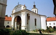 По пореклу и историјско-културној улози, Крушедол је најзначајнији фрушкогорски манастир. Основао га је владика Максим (Ђорђе) Бран...