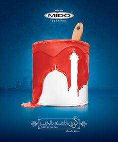 Ramadan Kareem (Color Up Your Life) on Behance