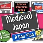 This unit is also included as part of three other bundles:  The World History Asian Bundle!  Ancient India, China, Medieval Japan, and Islam!  Or, ...